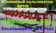 Посилений культиватор з туковою системою КРНВ 5.6 / 4.2