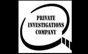 Частное детективное агенство