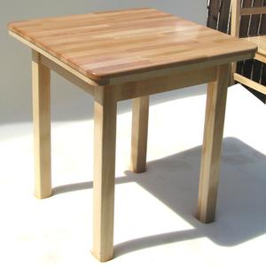 Стіл обідній дерев'яний