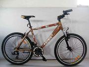 Продам горный алюминиевый велосипед 26