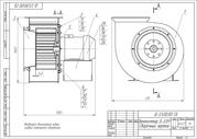 Документация для производства вентиляционного оборудования
