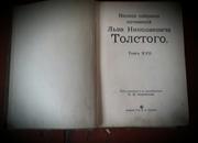 Толстой 1913г